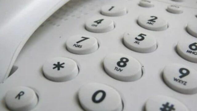 使い捨て電話番号で090