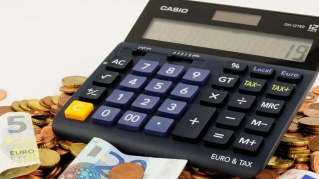 税込み税抜